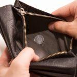 お金を貯めたいときにまずやるべきこと5選